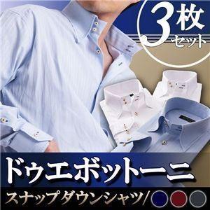 ワイシャツ3枚セット S カラーステッチ ドゥエボットーニ スナップダウンシャツ〔ハンドステッチ〕3枚セット ブルー&ホワイト(ネイビー・ワインレッド・チ...|shop-easu01
