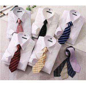 ワイシャツ14点セット ベーシックスタイルホワイト Mトールフィット 〔選べる3タイプ〕デザイナーが選んだ 1週間パーフェクトコーディネートYシャツ14点セット|shop-easu01