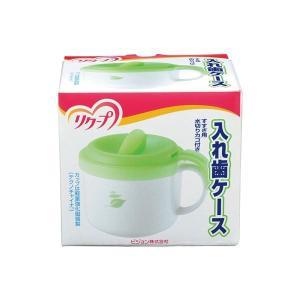 (業務用10セット) リッチェル 入れ歯ケース|shop-easu01