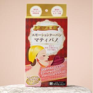 〔エテルモ〕エモーションターバンマティパノ しっかり持ち上げて小顔シェイプ|shop-easu01
