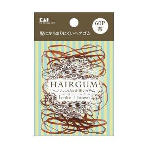 (まとめ)KQ0018 ゴムリング 茶 60本 〔× 5 点セット〕|shop-easu01