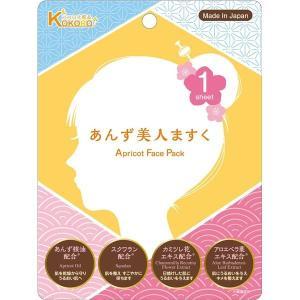 (まとめ)ナチュラルフェイスパックAC・あんず美人MASK〔×400枚セット〕|shop-easu01