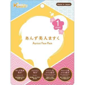(まとめ)ナチュラルフェイスパックAC・あんず美人MASK〔×3枚セット〕|shop-easu01