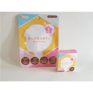 (まとめ)あんず美人セット(石鹸・マスク 各1個)〔×2個セット〕|shop-easu01
