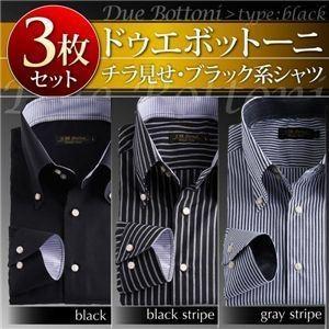 ワイシャツ3枚セット〔Fiesta〕S チラ見せドゥエボットーニ・ブラック系シャツ3枚セット 〔Fiesta フィエスタ AType〕|shop-easu01