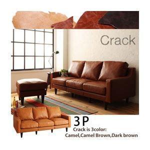 ソファー 3人掛け〔Crack〕キャメル ヴィンテージスタンダードソファ〔Crack〕クラック