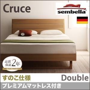 高級ドイツブランド【sembella】センベラ【Cruce】クルーセ(すのこ仕様)【プレミアムマットレス】ダブル|shop-easu01