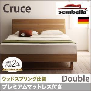 高級ドイツブランド【sembella】センベラ【Cruce】クルーセ(ウッドスプリング仕様)【プレミアムマットレス】ダブル|shop-easu01