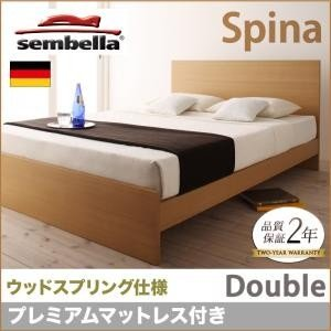 高級ドイツブランド【sembella】センベラ【Spina】スピナ(ウッドスプリング仕様)【プレミアムマットレス】ダブル|shop-easu01