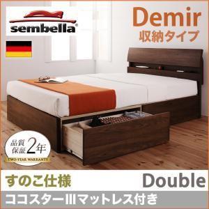 高級ドイツブランド【sembella】センベラ【Demir】デミール(収納タイプ・すのこ仕様)【ココスターIIIマットレス】ダブル|shop-easu01