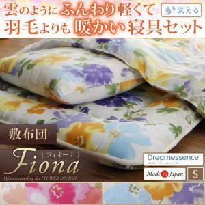 日本製 雲のようにふんわり軽くて羽毛よりも暖かい洗える寝具セット 水彩画風エレガントフラワーデザイン【Fiona】フィオーナ 敷布団 シングル|shop-easu01