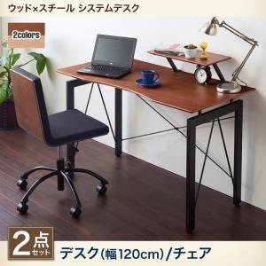 選べる組み合わせ 異素材デザインシステムデスク【Ebel】エーベル 2点セットB/デスク+チェア shop-easu01