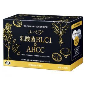 ユベラ 乳酸菌BLC1&AHCC 4粒×30袋入 栄養機能食...