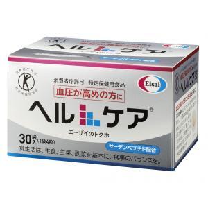 血圧が高めの方に 血圧サプリ ヘルケア 4粒×30袋入 特定...