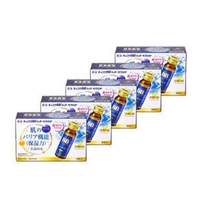 チョコラBBリッチセラミド 50ml×50本 セット 機能性表示食品 エーザイ 送料無料 チョコラB...