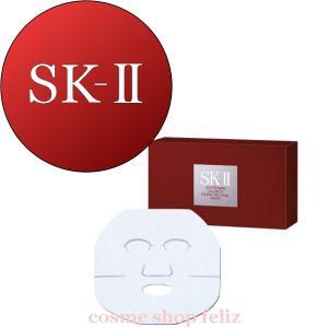 SK-II ホワイトニングソースダームリバイバルマスク6枚入り(マックスファクター)[ SK2 SK-2 ]☆国内正規品