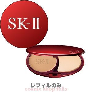 いきいきとした光り輝く究極の透明感を実現  SK-IIピテラを含む整肌成分とスキンケア成分がメークを...