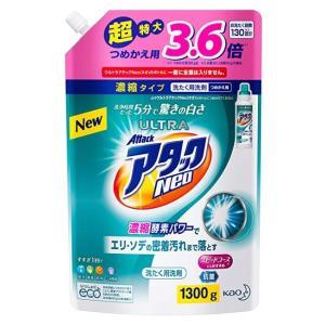 花王 ウルトラアタックNeo 洗濯洗剤 濃縮液体  つめかえ用 1300g 超特大 3.6倍
