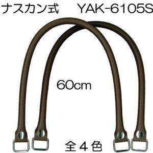 INAZUMA Original works  31.2cm15.9cm2.3cm 100g