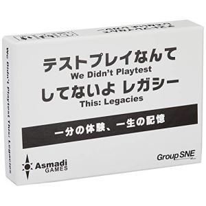 アメリカで大人気のとんでもなくおバカなゲームの続編が日本語版で登場。 ゲームの目的はズバリ「勝利する...
