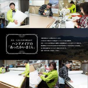 枕 CMM4363 ハイクラス 高級 まくら ホテル仕様 (43cm × 63cm) - COMODOオリジナル 日本製|shop-frontier