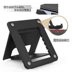 3Q forever スマホ・ タブレット用折りたたみ式 角度調整可能軽量スタンド 標準版 (黒 b...