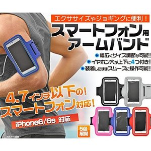 PLATA ビビッドピンク スマートフォン アームバンド 4.7インチ以下 対応機種 iPhone5 / iPhone 5s / iPhon|shop-frontier