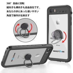 Merit iPhone7 防水ケース iPhone8 防水ケース リング付き スタンド機能 防水カバー 改良版 防塵 耐衝撃 アイフォン7|shop-frontier