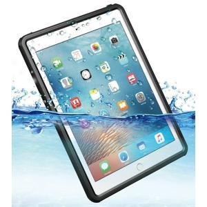 iPad 2017/2018 完全 防水ケース 耐震 防雪 防塵 耐衝撃 カバー 全面保護 IP68防水規格 アイパッドケース アイパッドカ|shop-frontier