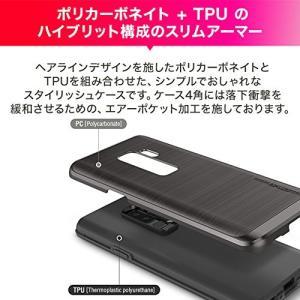 Galaxy S9 Plus ケース 衝撃 吸収 耐衝撃 ハイブリッド 薄型 ハード カバー ストラップ ホール 付 アルミ 調 デザイン|shop-frontier