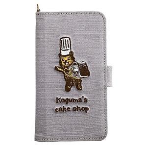 サンクレスト iDress 多機種対応 マルチ スマホケース こぐまのケーキ屋さん グレー SMC-KC01|shop-frontier