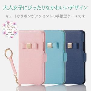 エレコム iPhone X ケース カバー 手帳型 レザー サイドマグネット リボン×リボン ストラップ付き for Girl ピンク PM shop-frontier