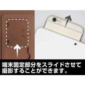 カードキャプターさくら クリアカード編 さくら 手帳型スマホケース 158|shop-frontier