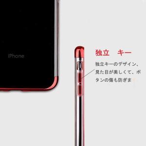 iphone6plus ケース 高級感 メッキ加工 iphone6plus ケース おしゃれ iphone6plus ケース 防水 耐衝撃|shop-frontier