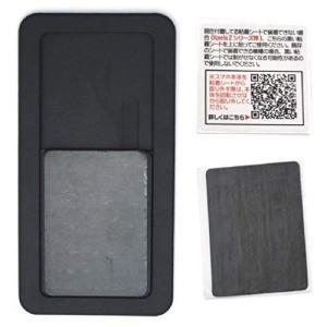 PLATA 手帳型ケース 専用 スライドパーツ ブラック 1枚 各種 スマホ 対応|shop-frontier