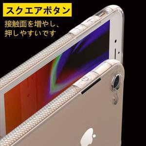 Kaweno iPhone7 iPhone8 ケース クリア 透明 シリコン ソフト 耐衝撃 ストラップホール付き 防塵 ワイヤレス充電対応 shop-frontier