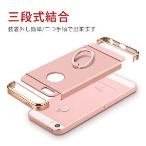 KYOKA iPhone SE 5 5s ケース リング付き 衝撃防止 スタンド機能 3パーツ式 ア...