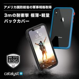 Catalyst (カタリスト) iPhone X 衝撃吸収ケース クリア CT-IPIP178-CL|shop-frontier