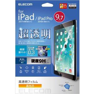 エレコム iPad フィルム 新型 iPad 9.7 2018(第6世代・新しい9.7インチiPad)/2017/iPad Pro 9.7/|shop-frontier