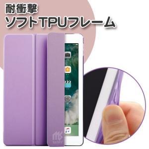 MS factory iPad Pro 9.7 ケース カバー アイパッド プロ ipadpro 2016 9.7インチ スマートカバー 耐|shop-frontier