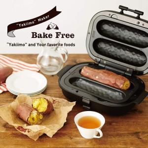 ドウシシャ 焼き芋メーカー ホットプレート 温度調節機能 付き 平面プレート 付き SOLUNA WFS-100|shop-frontier
