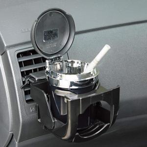 ナポレックス 車用灰皿 ショート缶アッシュ ドリンクホルダー型 ブラック 汎用 Fizz-856