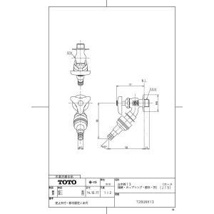 TOTO 散水栓 一般地・寒冷地共用 T28UNH13|shop-frontier