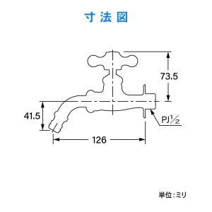 カクダイ ガーデン用万能ホーム水栓 701-302-13|shop-frontier