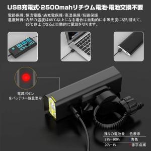 ATARAXIA 自転車ライト正真正銘800ルーメン 2500mah ロードバイクライト USB充電式 5点灯モード IPX6防水 200メ|shop-frontier