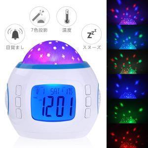 DEWEL 目覚まし時計 投影時計 オルゴール 温度センサー付き 星空投影 音楽鑑賞|shop-frontier