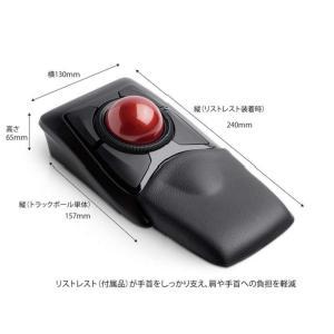 Kensington ExpertMouse ワイヤレストラックボール K72359JP 【日本語パ...
