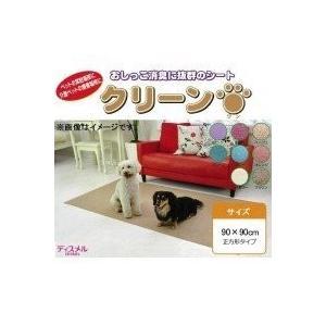 奥特殊紡績 ペット用品 ディスメル クリーンワン(消臭シート) 90×90cm レッド・OK432|shop-frontier