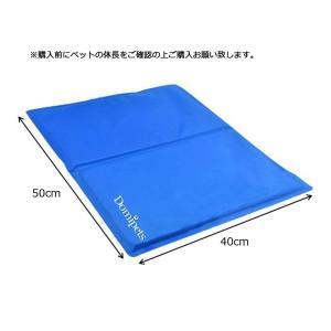 ペットひんやりマット クール ベッド 冷え冷えマット 冷感ベッド 犬・猫用冷却シート ペット暑さ対策グッズ M(40 * 50cm)|shop-frontier