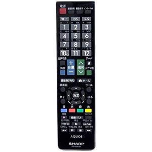 シャープ アクオス リモコン 液晶テレビ GB130WJSA 新品 メーカー純正品 52キー スタンダードテレビ用|shop-frontier